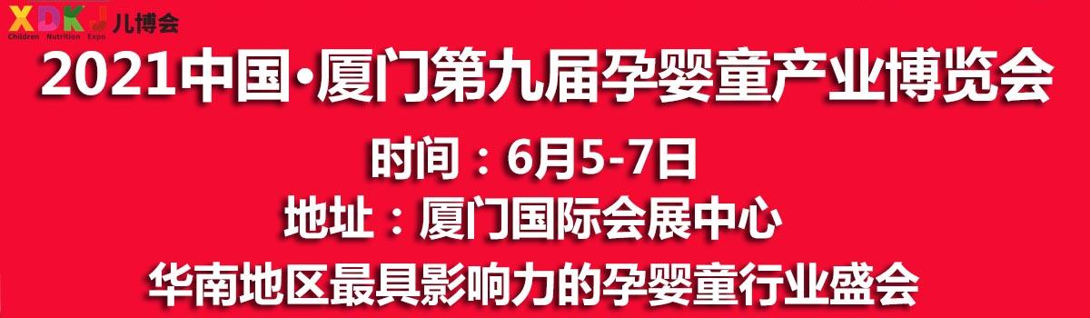 深圳新栋信息科技有限公司